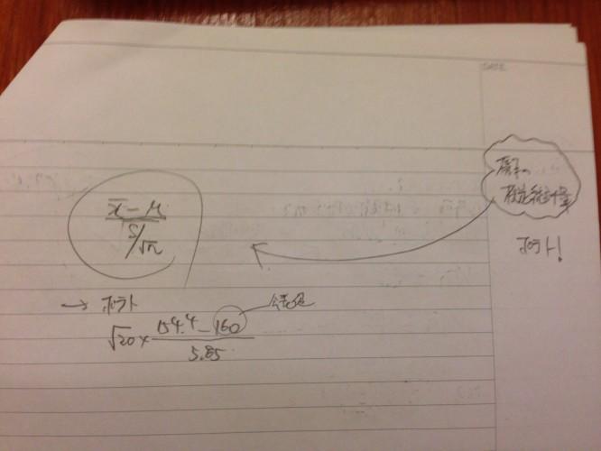 統計検定2級合格した私の合格ノート ④【二項分布の確率】